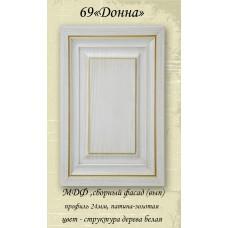 "69.""Донна"""