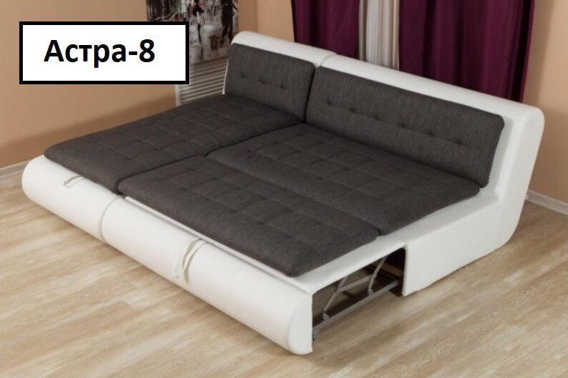 Астра-8